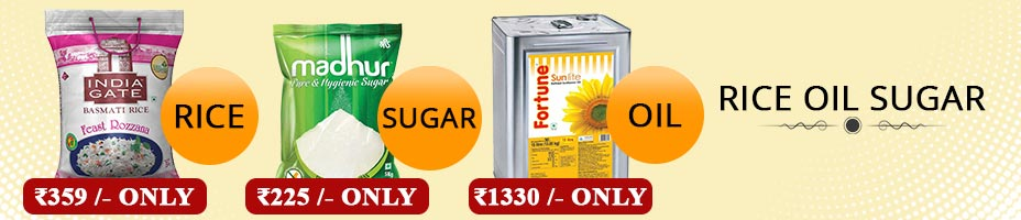 Offers on Grocery